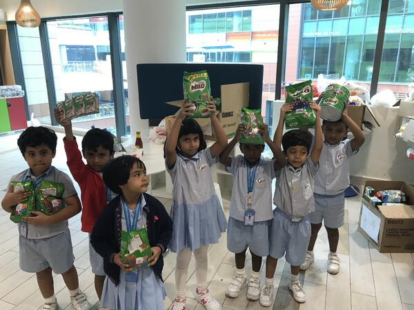 GIIS SG Donation Activity GMP